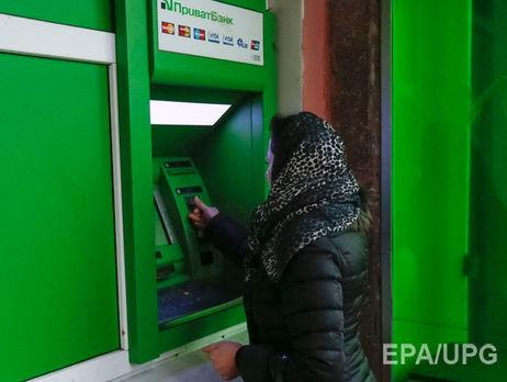 НБУ сказал оконвертации еврооблигаций «ПриватБанка» вего капитал