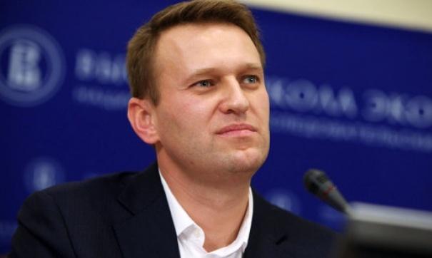 Алексей Навальный сыграет нанеизвестности