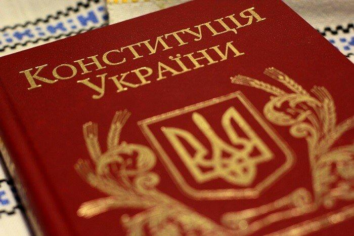 Навіть не віриться! Перша Конституція України