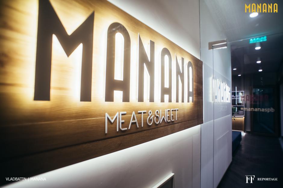 12022017 Manana