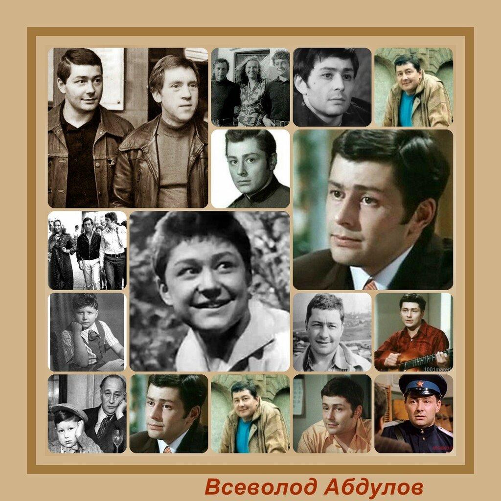 Всеволод Абдулов о Владимире Высоцком