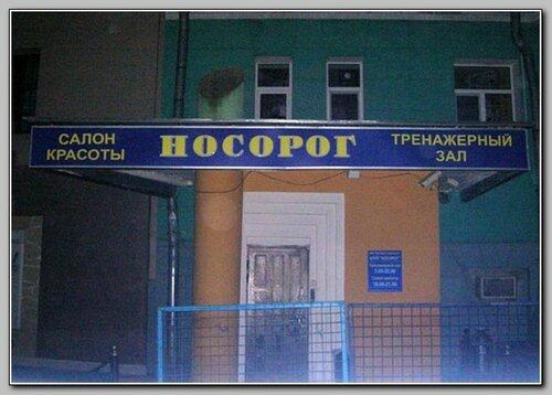 https://img-fotki.yandex.ru/get/50526/54584356.8/0_1ea4c4_cd8e6ef6_L.jpg