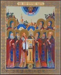 Собор Псковских Святых
