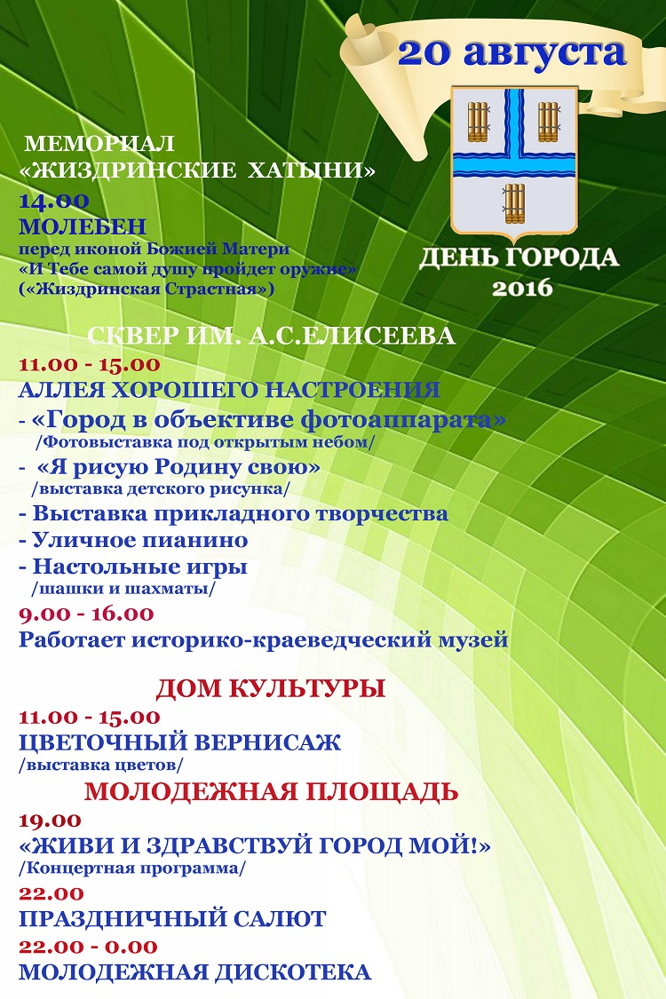 https://img-fotki.yandex.ru/get/50526/7857920.4/0_a2413_e8695ea9_orig.jpg