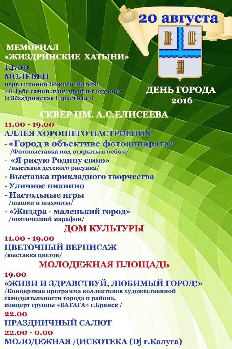 https://img-fotki.yandex.ru/get/50526/7857920.4/0_a2ea8_cc72c05b_orig.jpg