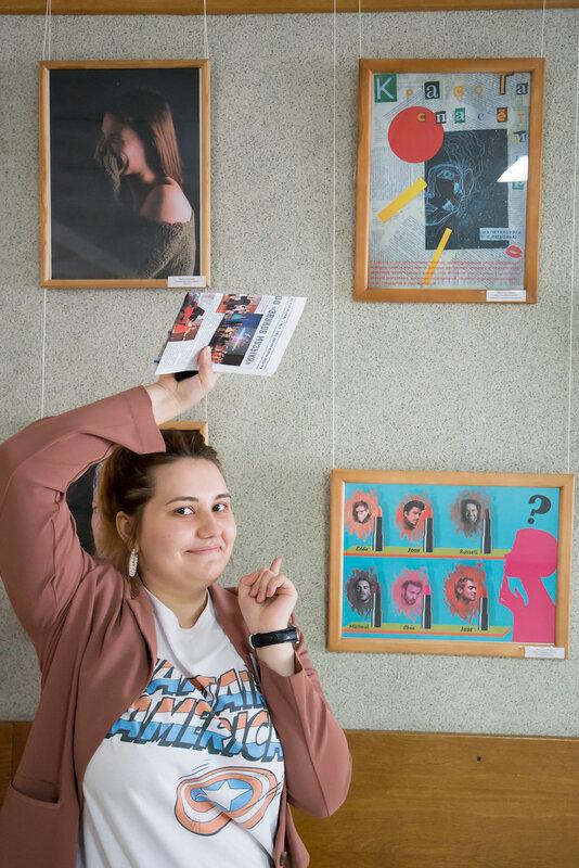 Репортаж с XI фестваля студентов полиграфической отрасли