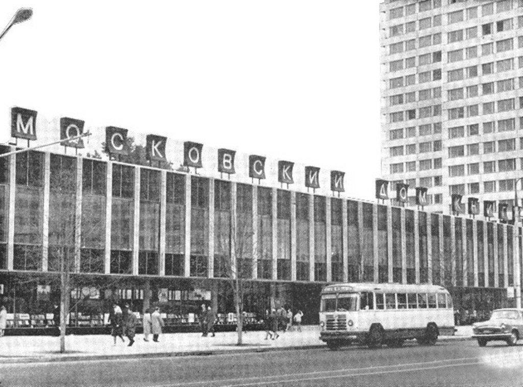 13608 Московский дом книги кон. 60-х.jpg