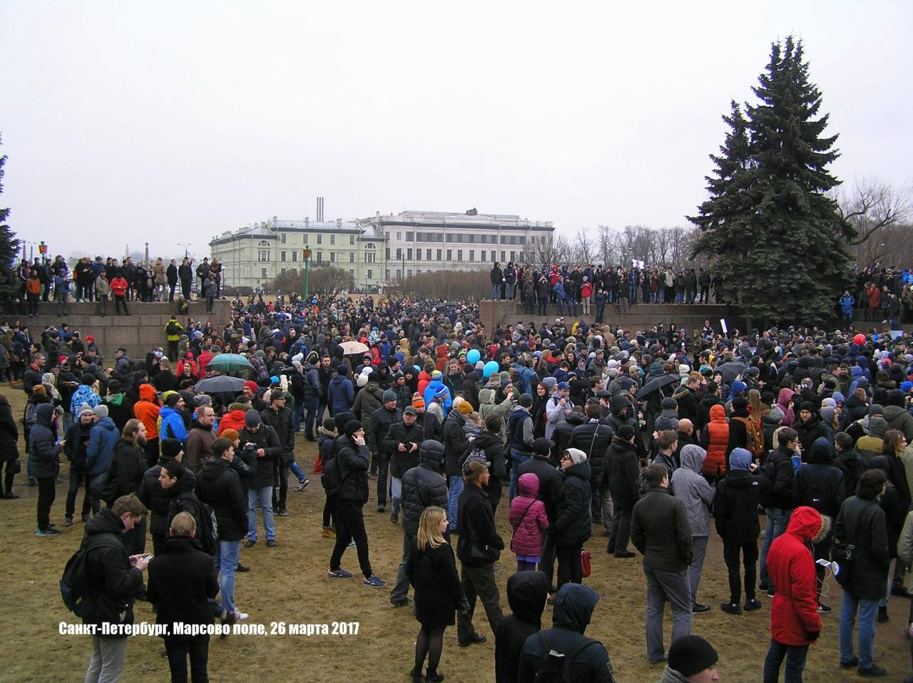 Навальный 06.JPG