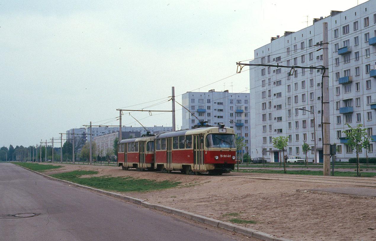 Улица Сергея Люлина