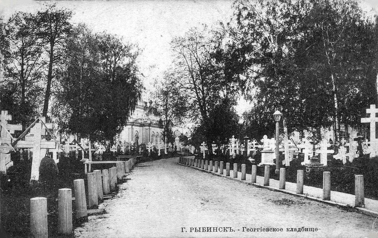 Георгиевское кладбище