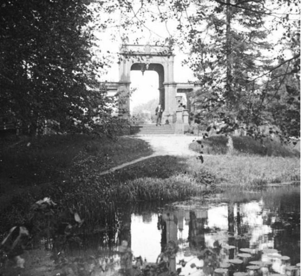 Усадебный парк