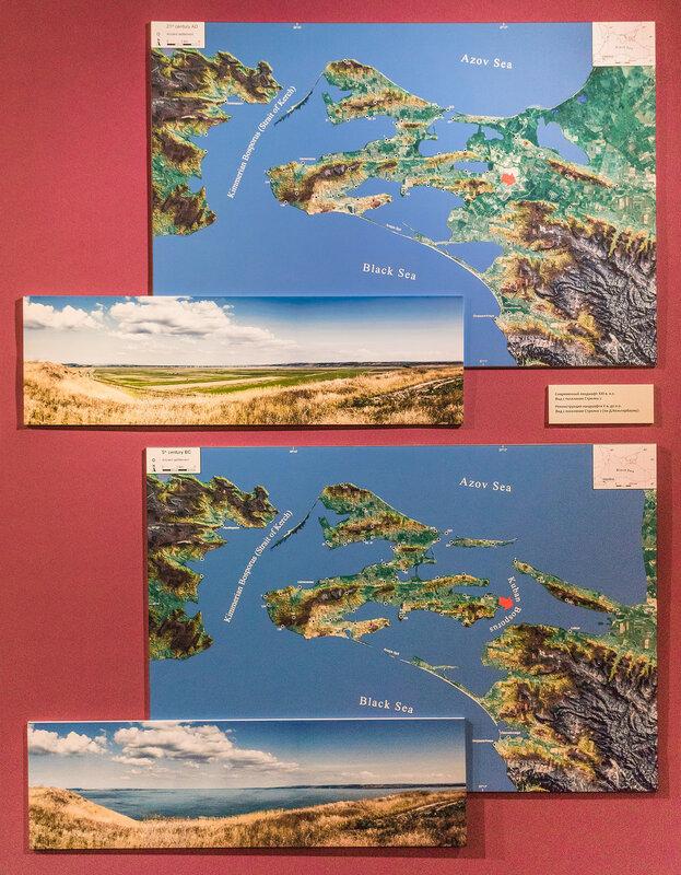 Современный ландшафт и реконструкция ландшафта V в. до н.э.
