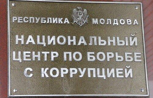 НЦБК задержали 3-х бывших работников Нацбанка Молдовы