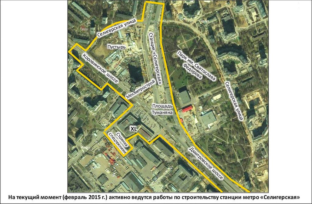 ТПУ «Селигерская», основные городские объекты