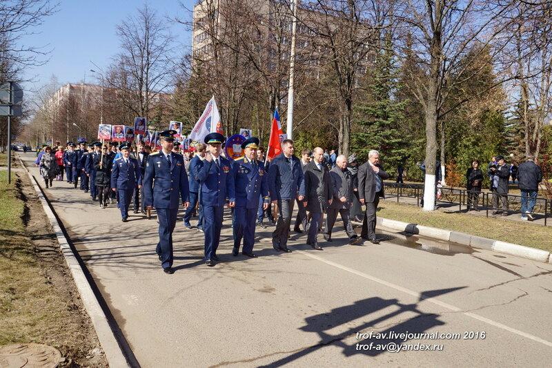 Празднование Дня космонавтики и 55-и летия полета в космос Юрия Гагарина в Краснознаменске