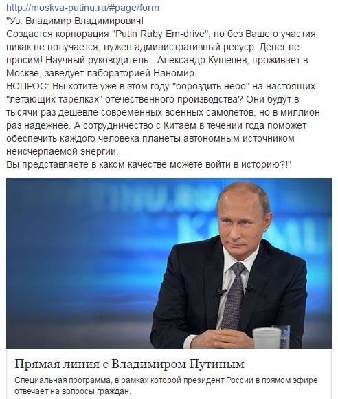 https://img-fotki.yandex.ru/get/50623/158289418.42e/0_17c0cf_fa9ee36d_orig.jpg