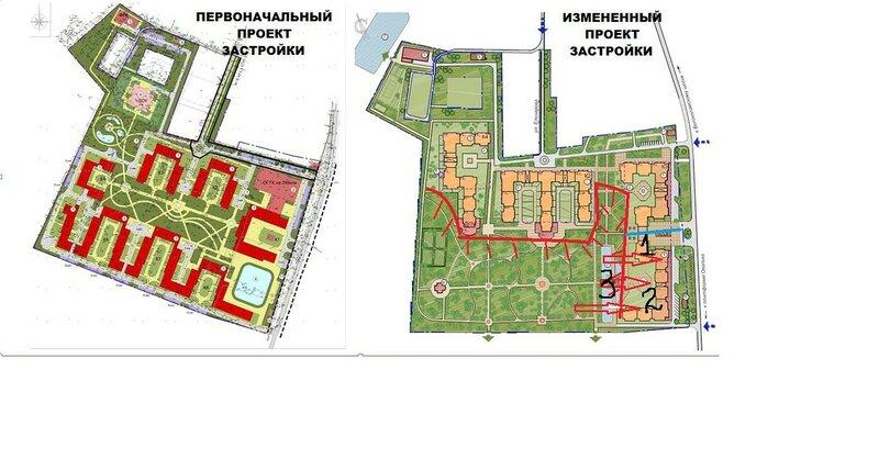 ЖК «Новая Московская»