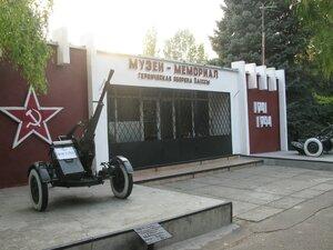 Мемориал героической обороны Одессы 411-й береговой батареи