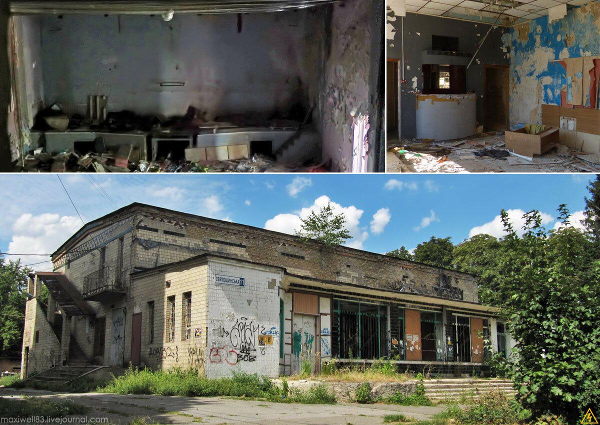 Закинутий кінотеатр �Промінь� у Вишневому