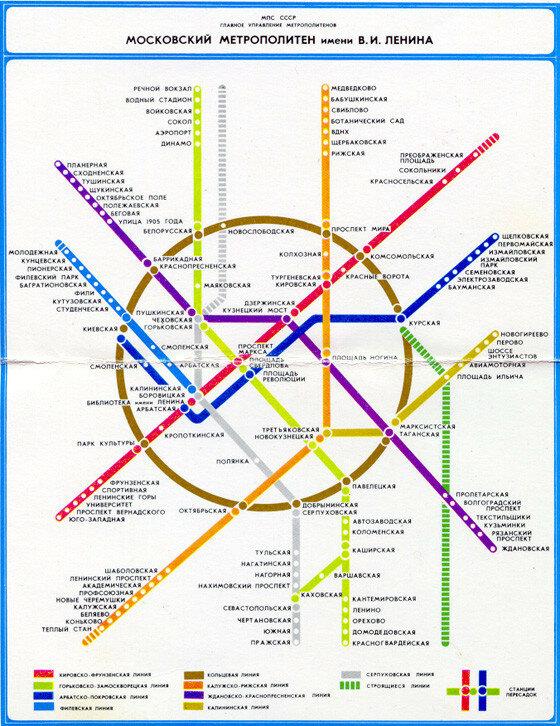 metro.ru-1988map-small3.jpg