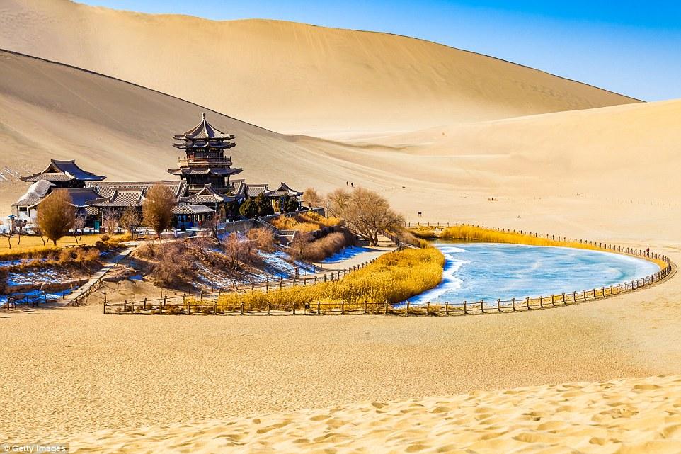Национальный геопарк Чжанъе Данься.