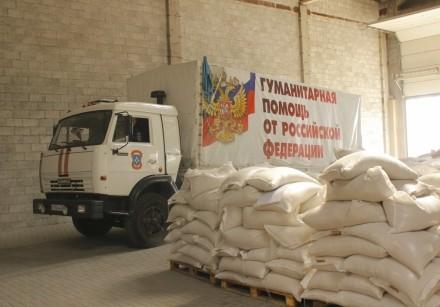 Агентура поведала, что вывозят из государства Украины фургоны «гумконвоя»