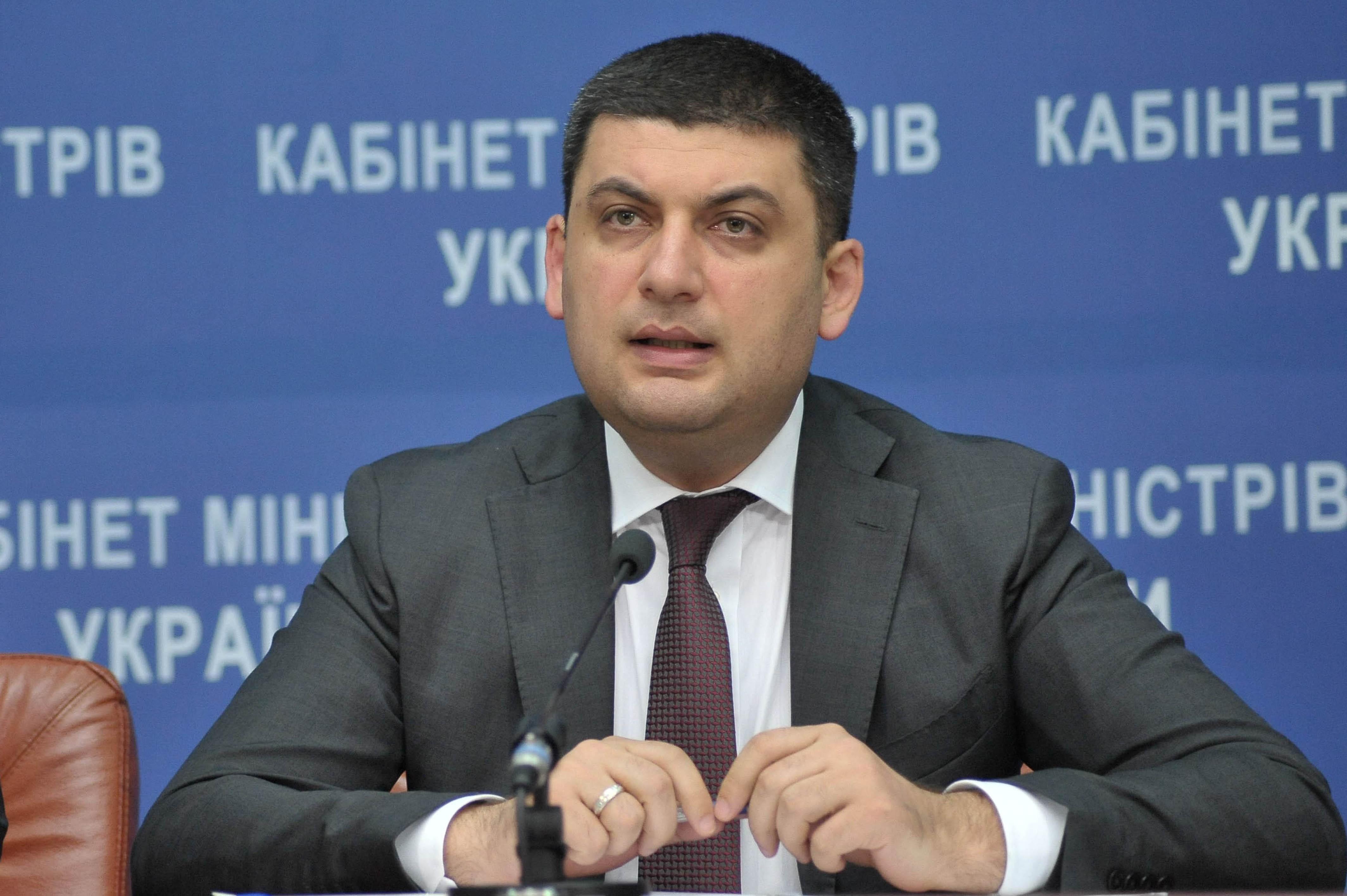 Гройсман: руководство разработает программу восстановления лесных фондов Украинского государства