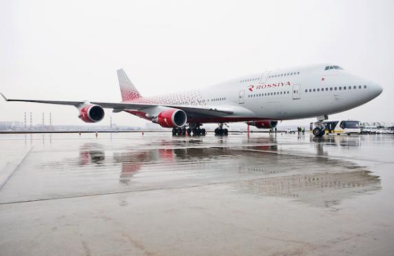 Минтранс подготовил предложение попродаже доли «Аэрофлота» вавиакомпании «Россия»
