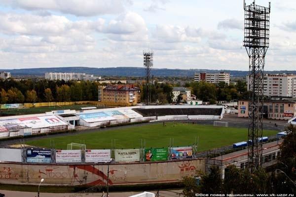 Объявлены торги нареконструкцию стадиона вДзержинске кЧМ