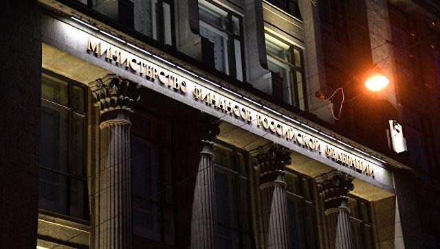 Резервный фонд заапрель вырос до931,25 млрд руб.
