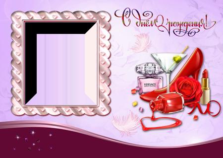 Рамка для фото на День рождения с мартини, красной розой, духами, помадой и красной туфелькой