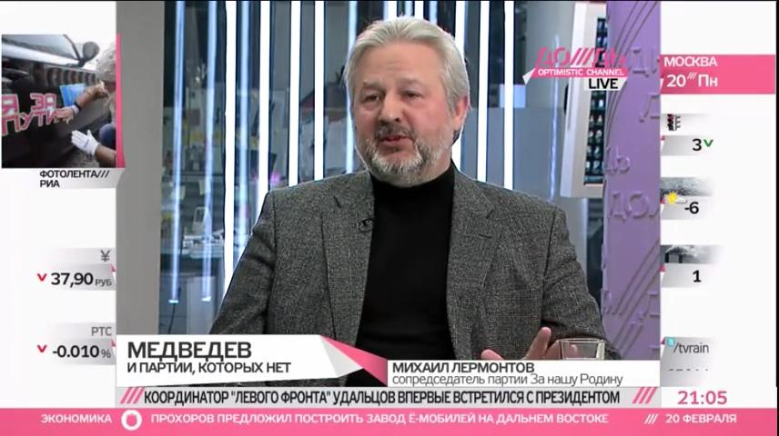 Медведев не хочет остаться в истории-pic04