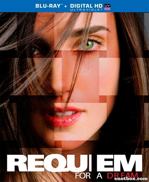 Реквием по мечте / Requiem for a Dream [Режиссерская версия / Director's Cut] (2000/BDRip/HDRip)