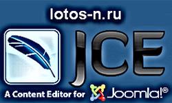 Решение проблем с кодами и скриптами в редакторе JCE Editor для Joomla!