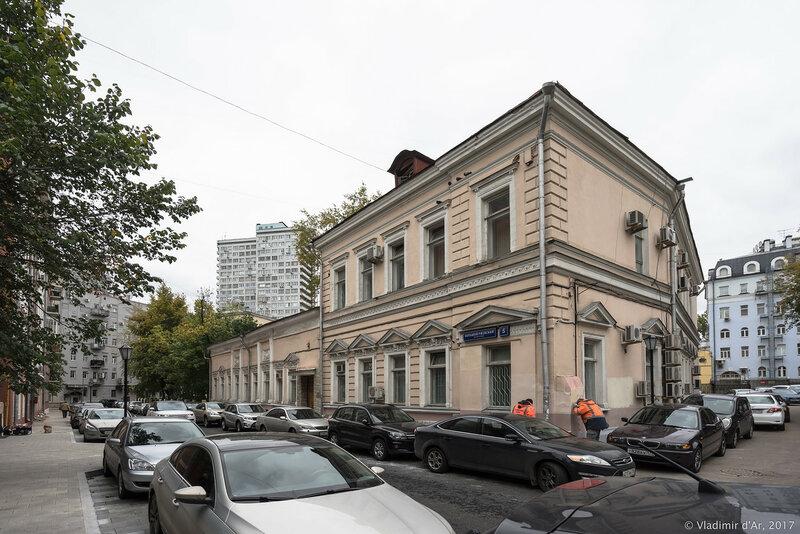Городская усадьба М.Н. Орлова - А.Ю. Долгорукова - А.Т. Назаровой