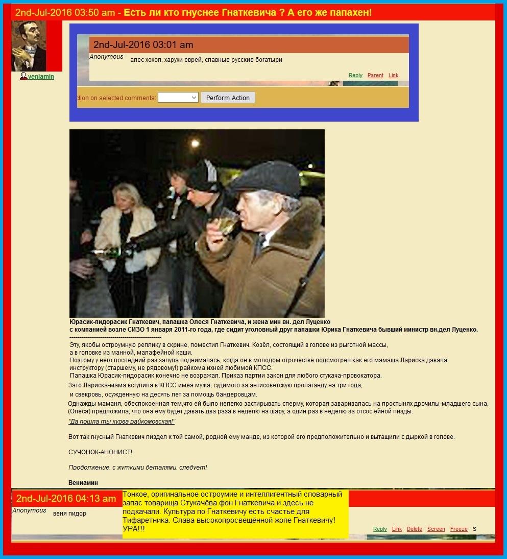 Купить Прокси Онлайн Для Накрутки - Рабочие Прокси России Спб