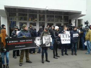 Активисты требовали устранить Паскала и верхушку МВД