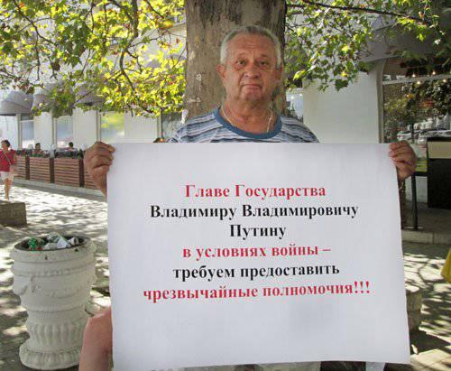 """""""Количество отдыхающих превысило все ожидания, цены на недвижимость подскочили в случае, инвесторы стоят в очереди... Это о Геническ, а вы о чем подумали?"""", - Крымский бандеровец"""