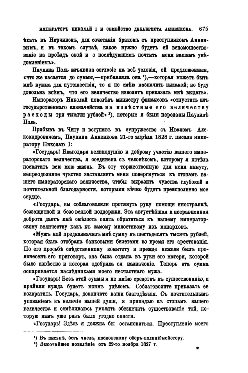 https://img-fotki.yandex.ru/get/50666/199368979.5e/0_200c3a_368fba9a_XXXL.png