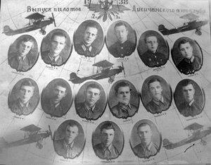 Лисичанский аэроклуб. 1938 г.