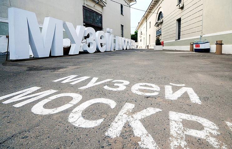 Музей столицы покажет вДень города огромную литературную карту метро