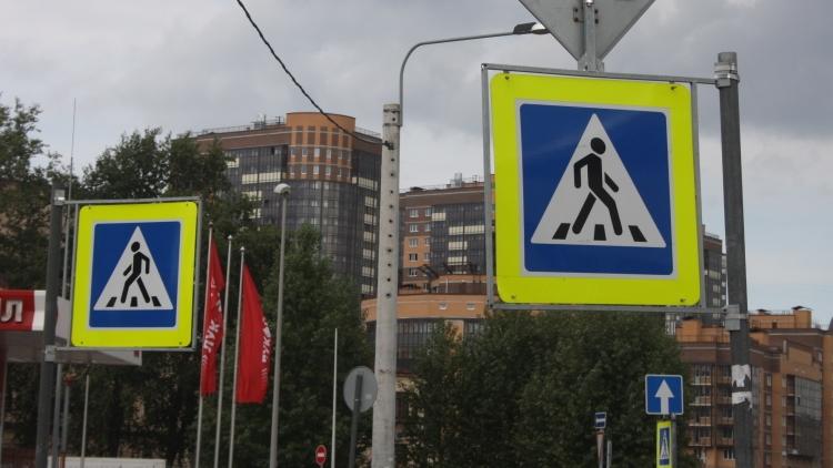 ВПетербурге с2017 уменьшат дорожные знаки для красивого вида улиц