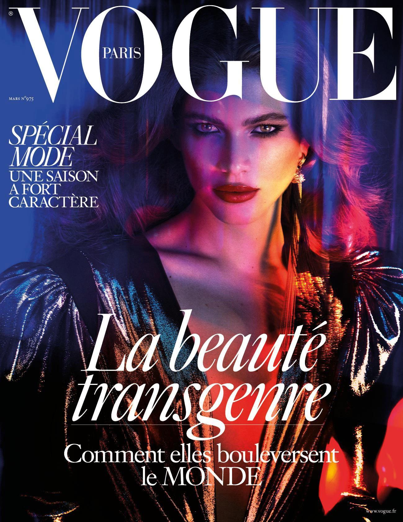 Журнал Vogue впервый раз публикует фото трансгендера наобложке