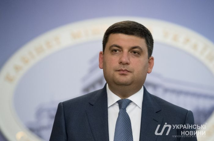 Блокада может остановить работу металлургических учреждений вгосударстве Украина - В.Гройсман
