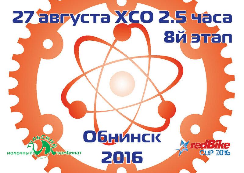 https://img-fotki.yandex.ru/get/50666/316383679.0/0_1c87a2_1f2775c9_XL.jpg