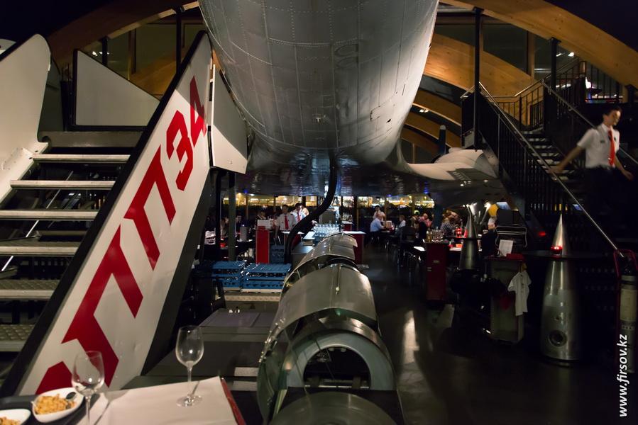 IL-14_Zurich19.JPG