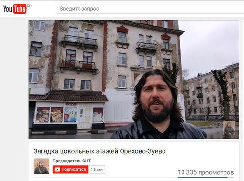 https://img-fotki.yandex.ru/get/50666/337362810.57/0_218a02_8abe6d6_L.jpg