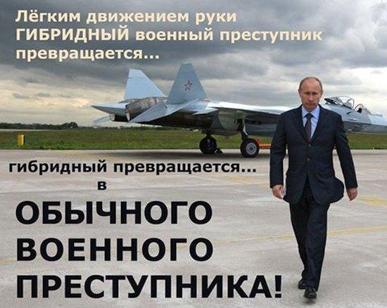 Вашингтон приостановил взаимодействие с Россией по Сирии, - Госдеп США - Цензор.НЕТ 9871