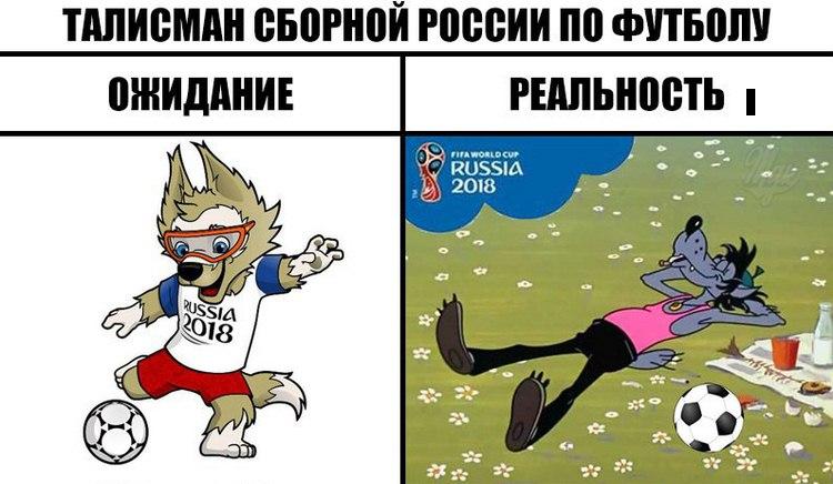 Картинки футбол россии