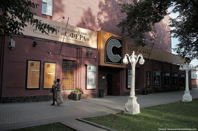 Осень. Театр Сфера. 01.09.16.01...jpg